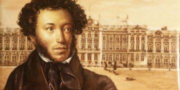 1528377132 1774 cover jpeg 1050x700 q95 crop upscale 360x180 - 20 интересных фактов о Пушкине