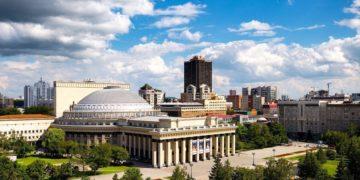 ZJgvw7oR 360x180 - 10 интересных фактов о Новосибирске