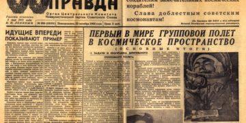 2017 10 22 035 01 360x180 - 10 интересных фактов о газетах