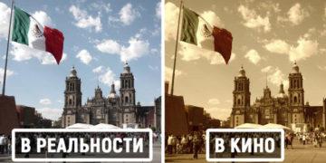 1 19 700x366 360x180 - В сети заметили, что Мексика всегда выглядит одинаково в американских фильмах. Теперь это мем