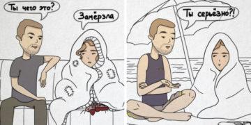 2 22 700x366 2 360x180 - Студентка рисует комиксы про отношения, показывая, как уживаются сноб-социофоб и связист-пофигист