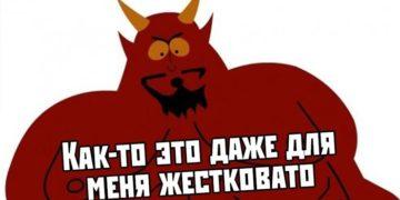 1562849545 socseti 1 360x180 - Скриншоты из социальных сетей