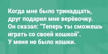 aupvchreasonpmlgridshotzhlezde 700x366 360x180 - Реферат про Грецию и кирпич: пользователи сети рассказали о странных подарках, которые им дарили