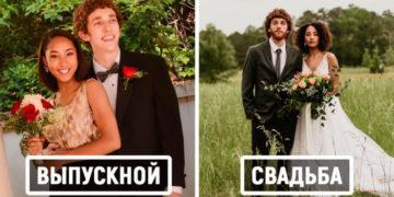 fyvafyva 700x366 360x180 - Выпускной VS свадьба – флешмоб, в котором пары показывают, что сохранили свою школьную любовь