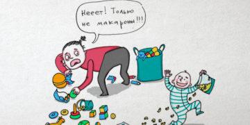 adezfsrxgdtchfyjvgbhkilk 700x366 360x180 - Молодая мама рисует комиксы о жизни с дочкой, которая оказалась не тем, что она ожидала
