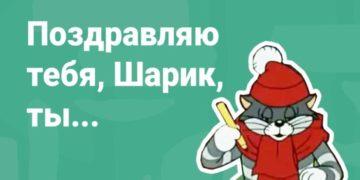 balbes3 700x366 360x180 - Тест: Сумеете ли вы закончить крылатые фразы героев советских мультфильмов?