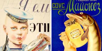 rpropooro 700x366 360x180 - 15 ностальгических примеров того, как в советское время выглядели рекламные плакаты