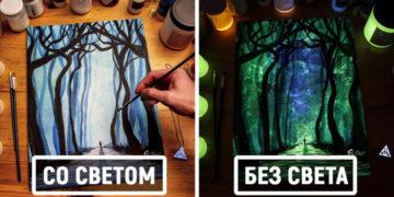 1566887587 c4ca4238a0b923820dcc509a6f75849b 700x366 360x180 - 20 рисунков итальянского художника, которые оживают, когда выключается свет