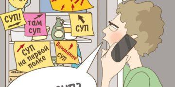 mamashalol00 360x180 - Минутка юмора от многодетной москвички: комиксы про радости родительства