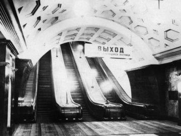 0 14da9e 30db0ae0 XXL 360x270 - Как выглядели первые станции московского метро в год их открытия
