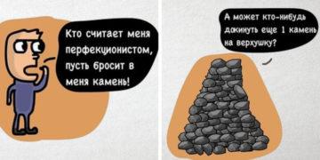 1570630750 17e65284428221c090fb6624d05f4102 700x366 360x180 - 16 остроумных комикс-историй от автора из Минска, в которых правит беспощадный чёрный юморок